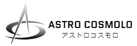 合同会社アストロコスモロ